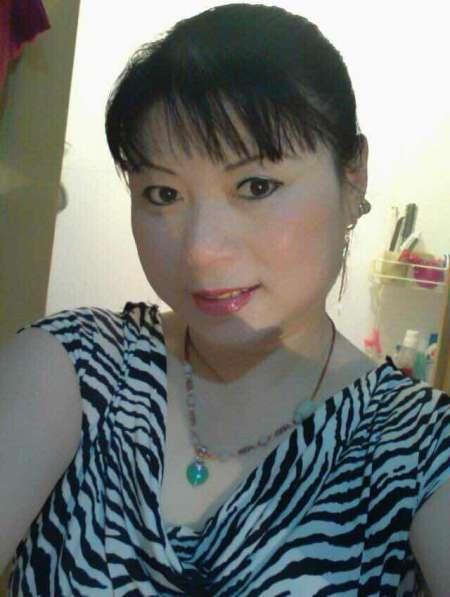 Belle Asiatique femme